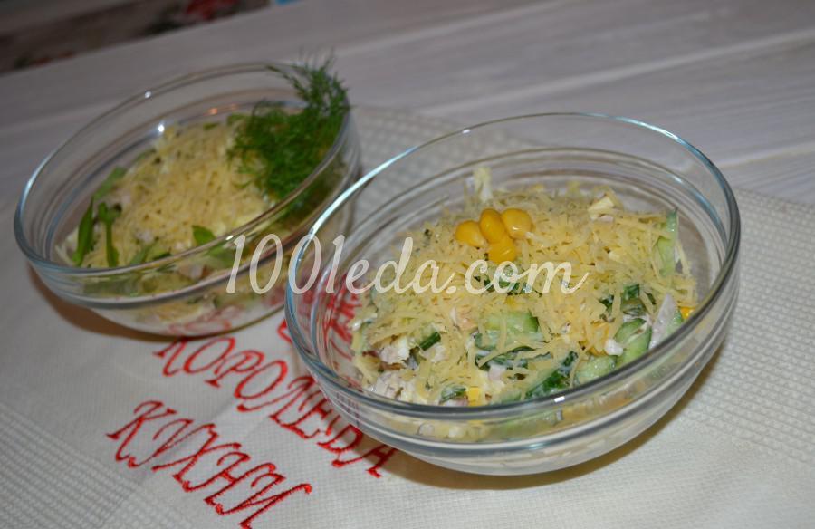 Вкусный салат с индейкой Королева кухни: пошаговый с фото