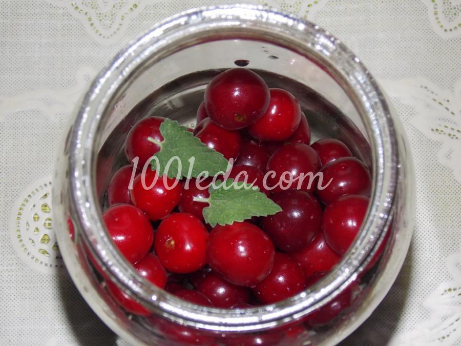 Компот из вишни с мелиссой на зиму: пошаговое фото - Шаг №3