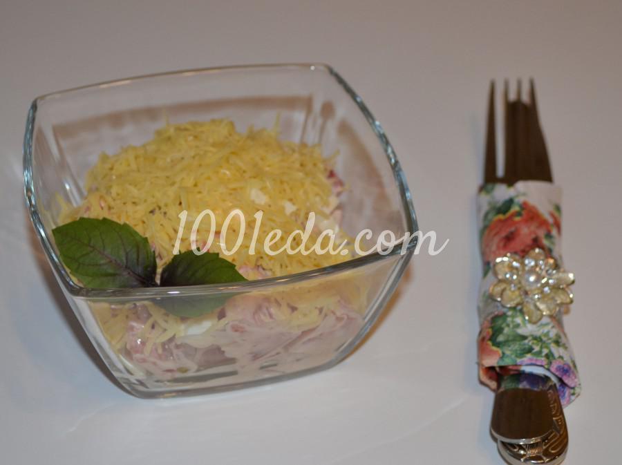 Быстрый и вкусный салат Сытный ужин: пошаговый с фото