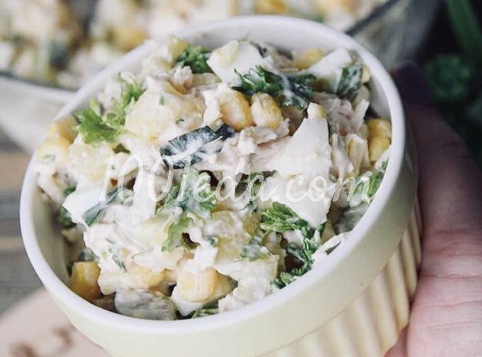 Легкий салат с французской горчицей