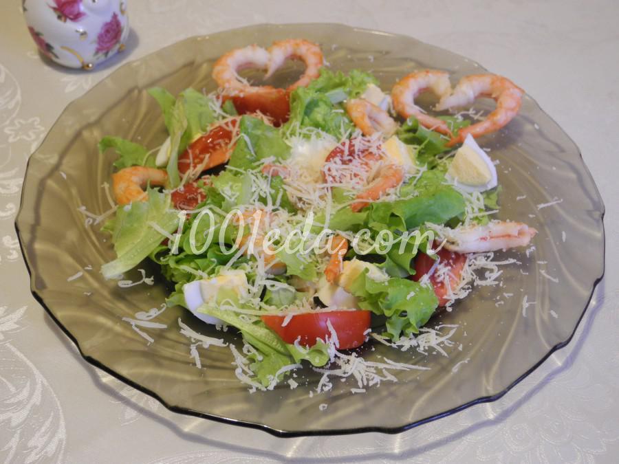 Салат с креветками: пошаговое фото