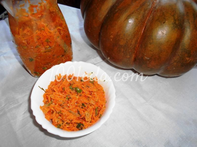 Салат из тыквы: пошаговый с фото