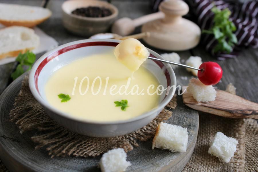 Сырное фондю для веселой компании: пошаговый с фото