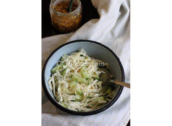 Салат капустный с огурцом и горчицей