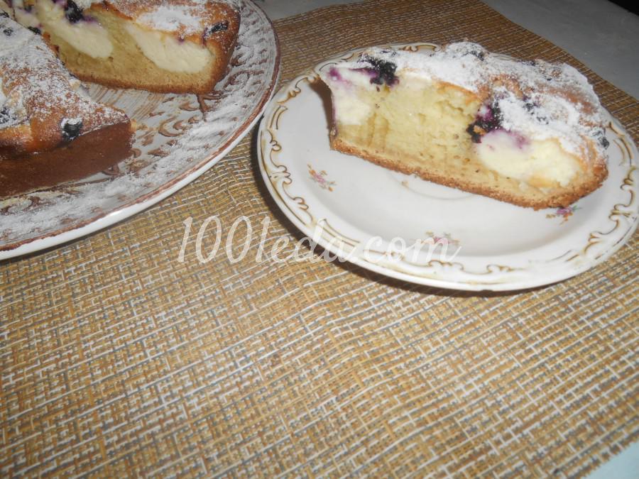 Ароматный пирог с творогом и любимыми ягодами