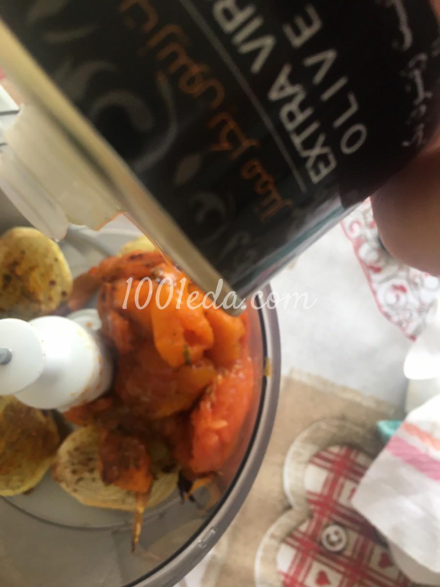 Суп-пюре из тыквы (постный): пошаговый с фото - Шаг №3