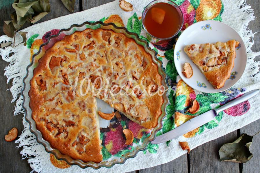 Пирог с вялеными яблоками: пошаговый с фото