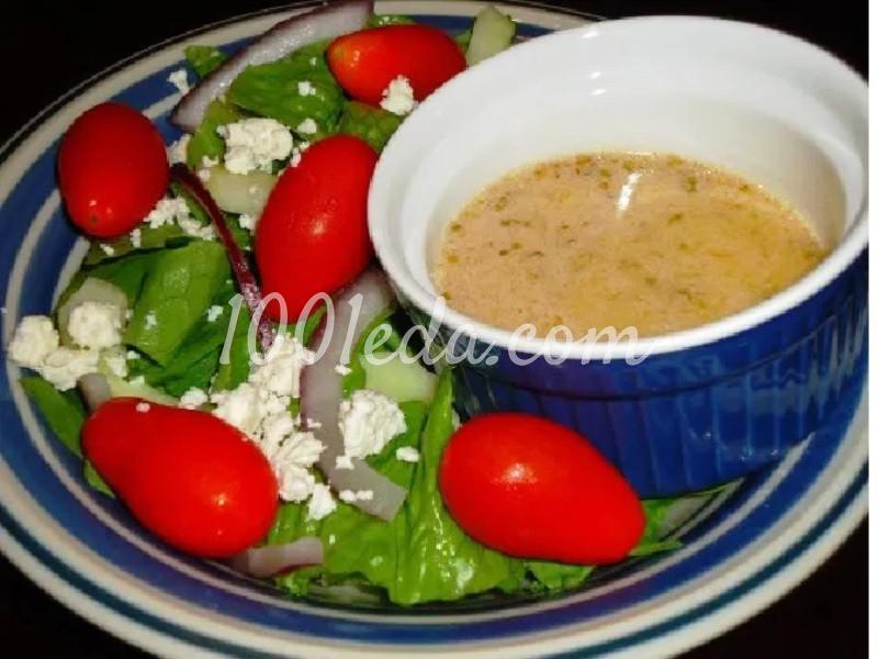 Греческая заправка для салата