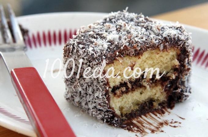 Пирожное Ламингтон