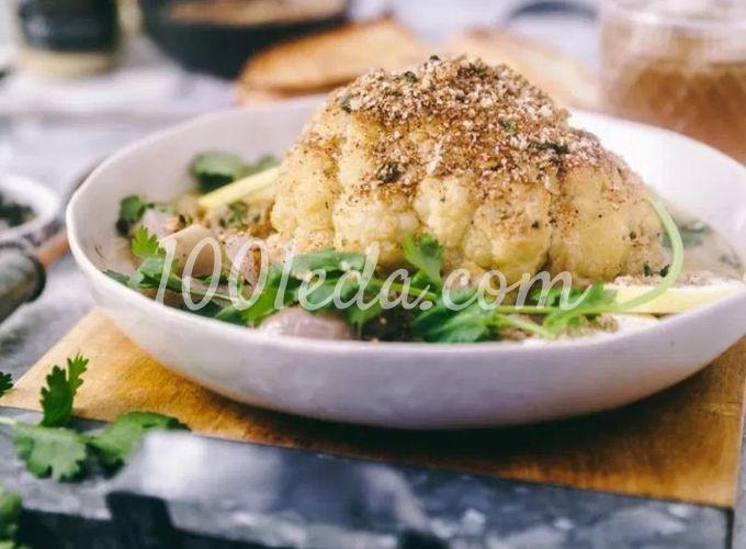 Запеченная цветная капуста в горчичном соусе: пошаговый с фото