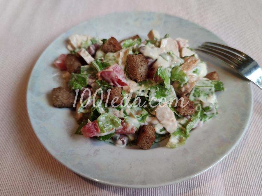 Салат с куриной грудкой, фасолью и помидорами: пошаговый с фото