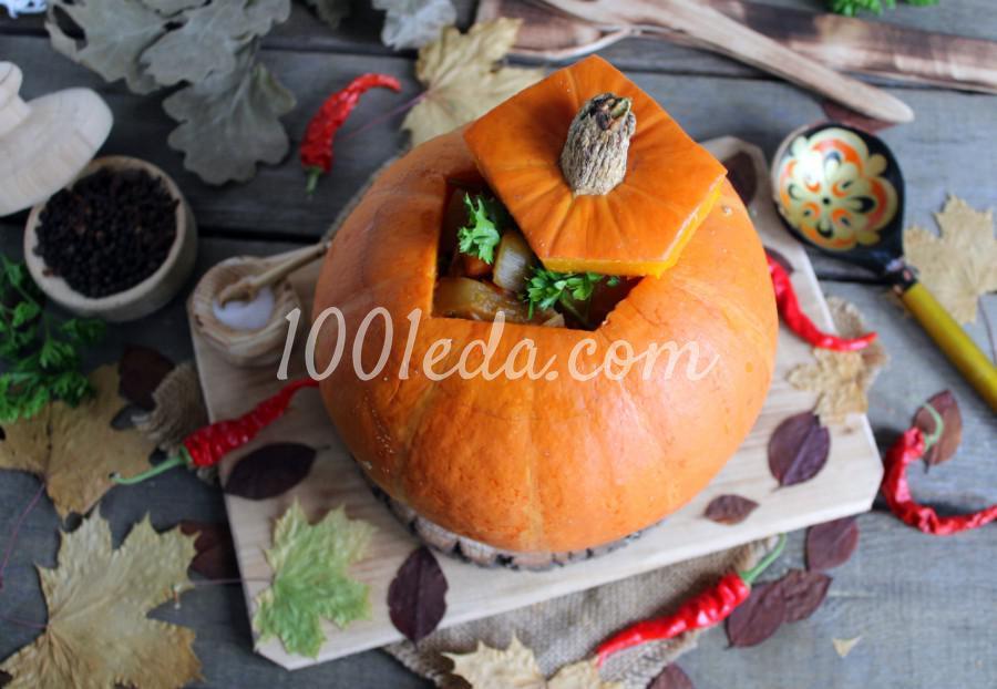 Тыква с овощами в духовке: пошаговый с фото
