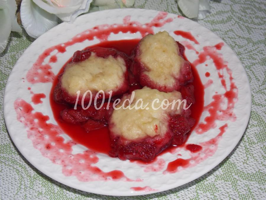 Ленивые вареники с клубникой на сковороде: пошаговый с фото