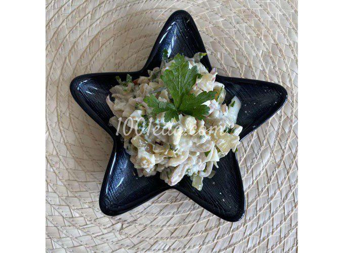 Салат с кальмаром: пошаговый с фото